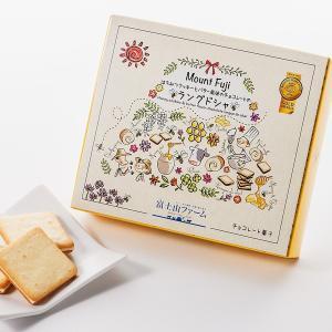 はちみつクッキーとバター風味のチョコレートのラングドシャ(10枚入り) muranoeki