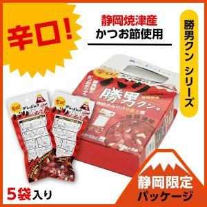 バリ勝男クン。おみやげ赤富士KR-2|muranoeki