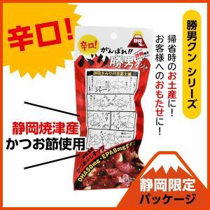 がんばれバリ勝男クン。一味醤油味|muranoeki