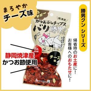 がんばれバリ勝男クン。チップチーズ風味|muranoeki