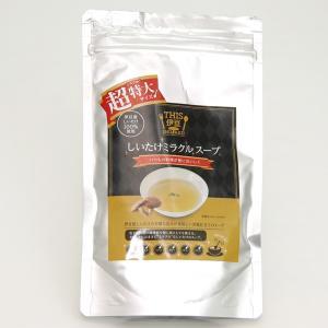 しいたけミラクルスープ超特大240g|muranoeki