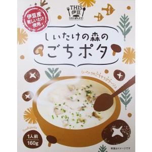 しいたけの森のごちポタ 伊豆産乾しいたけ使用|muranoeki