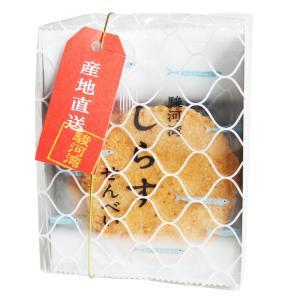 駿河湾のしらすせんべい14枚|muranoeki