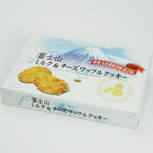 ワッフルクッキー ミルク&チーズ富士山20個 muranoeki