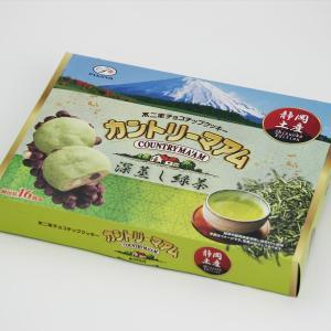 不二家チョコチップクッキー カントリーマアム 深蒸し緑茶16枚 muranoeki