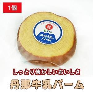 丹那3.6牛乳で作った「丹那牛乳バーム」(小)1個 muranoeki
