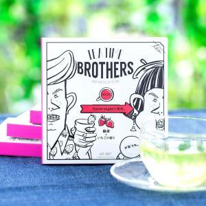 TEA TIME BROTHERS 緑茶×いちごの香り|muranoeki