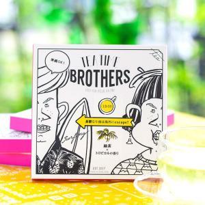 TEA TIME BROTHERS 緑茶×トロピカルの香り|muranoeki