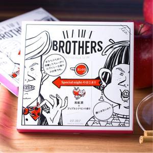 TEA TIME BROTHERS 和紅茶×アップルシナモンの香り|muranoeki