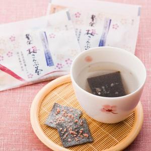 贅沢梅こんぶ茶(15袋入り)|muranoeki