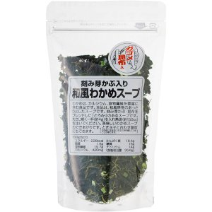 和風味わかめスープ(がごめ昆布・刻み芽かぶ入り)