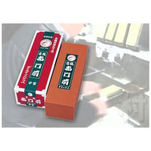 エビ印 赤門前デラックス 中型 #1000 210×70×60mm IC-0100|muranokajiya