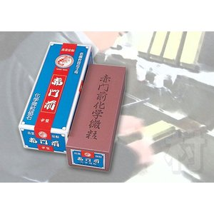 エビ印 赤門前化学微粒 中型 #600210×75×65mm IB-0100|muranokajiya