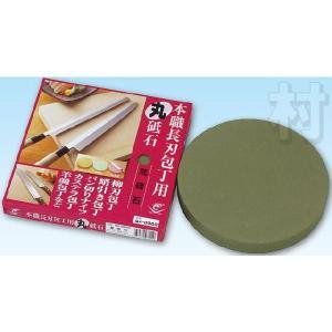 φ220×27mm QA-0060 エビ印 本職長刃包丁用丸砥石 荒砥 #220|muranokajiya