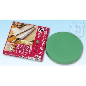 φ220×27mm QA-0061エビ印 本職長刃包丁用丸砥石 中砥 #1000|muranokajiya
