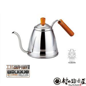 フィーノ ウッドコーヒーポット1.2L 美味しいコーヒーを入れるための細口ケトル<FO-100>日本製 muranokajiya