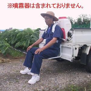 軽トラック専用背負い台 SKD-2 muranokajiya