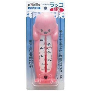 エンペックス ぷかぷかラッコ〈浮型湯温計〉TG-5203|muranokajiya