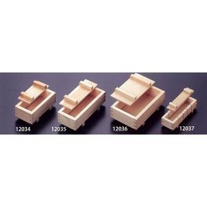 押し寿司器 中(木曽檜)18×10.5×5.5cm 12034|muranokajiya