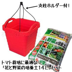 村の鍛冶屋オリジナル トマト栽培セット トマト栽培専用プランター 18.5L+花と野菜の培養土14Lセット|muranokajiya