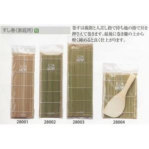 竹手巻き寿司セット 巻すとへらのセットです 28004|muranokajiya