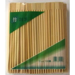 竹割り箸100本入り 29067|muranokajiya