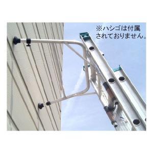 ハシゴ用アタッチメント 「リリーフ・ロング」|muranokajiya