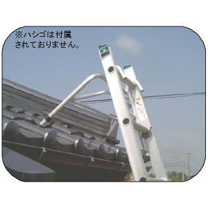 ハシゴ用アタッチメント 雨どい用リリーフ|muranokajiya
