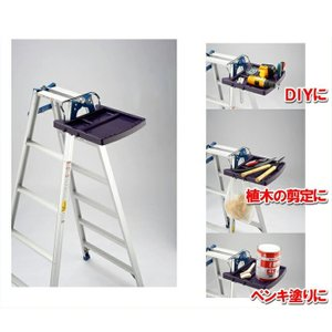 はしご兼用脚立専用トレー KST-10 ※脚立は別売りです。|muranokajiya