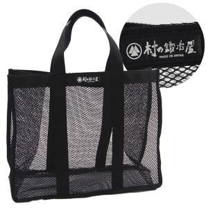 塩野谷縫製 × 村の鍛冶屋 メッシュトートバッグ[MK-7738]|muranokajiya