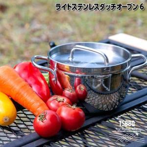 TSBBQ ライトステンレス ダッチオーブン 6インチ ミラー仕上げ TSBBQ-011|muranokajiya