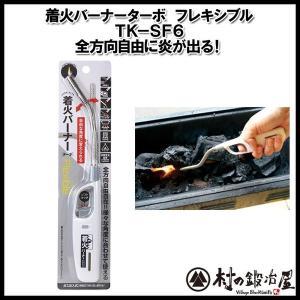 【ここがポイント!】  曲がる着火口!使うと分かるんですがものすごく便利です ターボ炎で線香着火やキ...