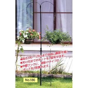 ハンキングポール 伸縮タイプ 2本セット 186 muranokajiya