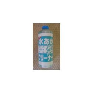 自動車用 水あか専用クリーナー サンエスエンジニアリング muranokajiya