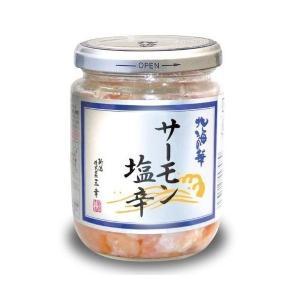新潟 三幸 高級珍味 サーモン塩辛 200g M-34 ※発送まで1週間位かかります|muranokajiya