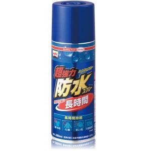 LOCTITE 超強力防水スプレー長時間420ml DBL-380 muranokajiya