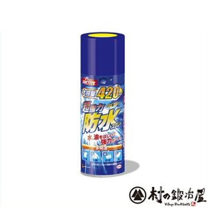 dufix 超強力防水スプレー 420ml 581N muranokajiya