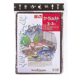 キンボシ ベランダ鳥よけネット(ブラック) 2mX3m|muranokajiya