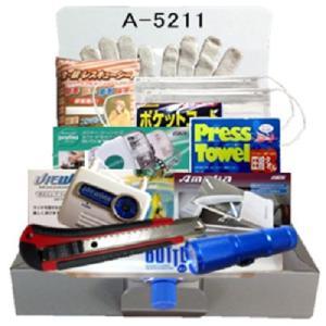防災応急セット A-5211|muranokajiya