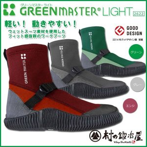 アトム 完全防水長靴 プロフェッショナルブーツ ショート[2622] muranokajiya