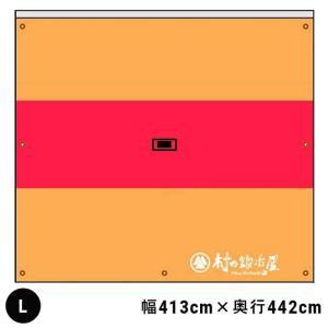 村の鍛冶屋 2WAY オーニング&タープ AW-2017L 幅413cm×奥行442cm Lサイズ