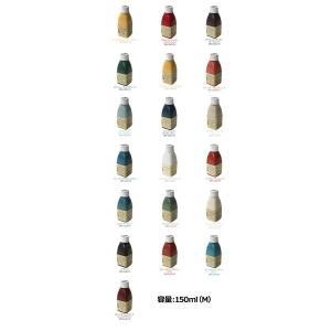 オールドヴィレッジ バターミルクペイント 150ml(M)[BM150] muranokajiya