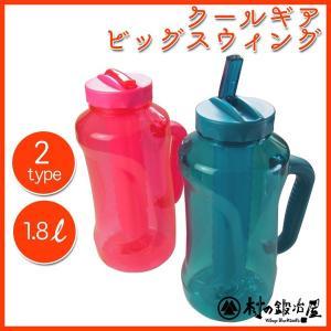 COOL GEARクールギア ビッグスウィング Big Swing #6055|muranokajiya