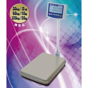 大和製衡 高精度デジタルロードセル採用 デジタル台はかり(検定品)|muranokajiya