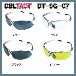DBLTACT セーフティーゴーグル DT-SG-07C/B|muranokajiya