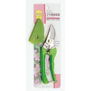 Garden Helper ステンレス プラ柄 剪定鋏(キャップ付) 1021 サイズ180×45×15mm|muranokajiya