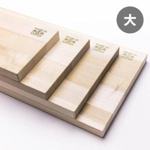 【日本製】朴の木(ほおのき)まな板 大 42cm×21cm ※03103-17 muranokajiya