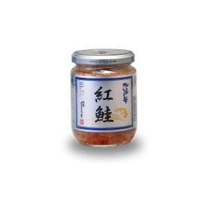 新潟 三幸 高級珍味 紅鮭 200g ※発送まで2週間位かかります|muranokajiya