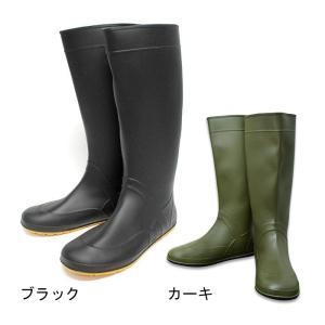 福山ゴム 田植え、農作業用長靴 Nokeres ノーカーズ #1 22.5〜28cm muranokajiya