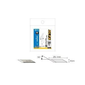 【XB216】OLFA デザイナーズナイフ替刃 XB216 ※メール便発送 muranokajiya